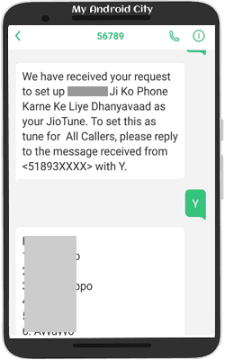 Description: apne-naam-ki-caller-tune-kaise-banaye